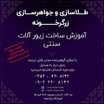 photo_2019-06-17_12-34-06-e1566118953653