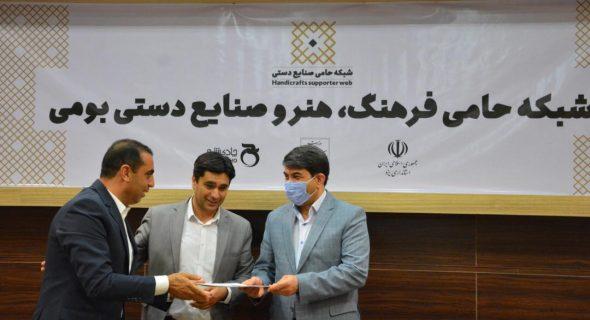 دریافت نشان ملی صنایع دستی